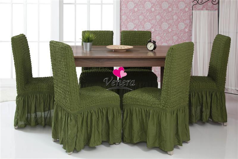 Чехлы на стулья (6шт.) зеленый