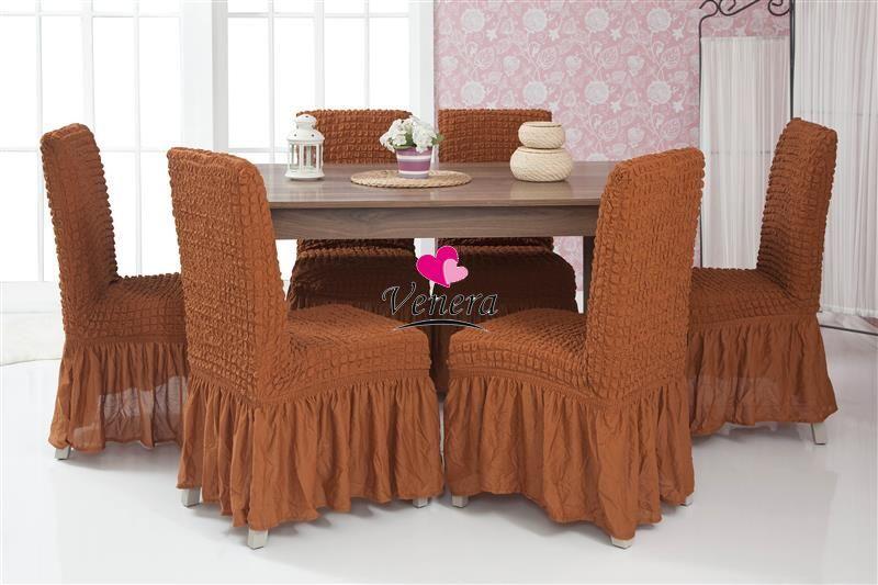 Чехлы на стулья (6шт.) коричневый