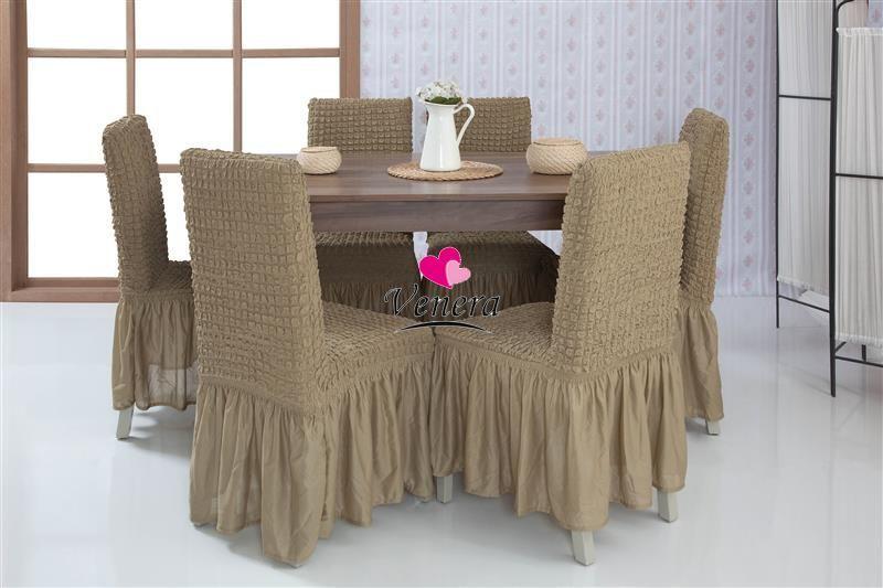Чехлы на стулья (6шт.) оливковый