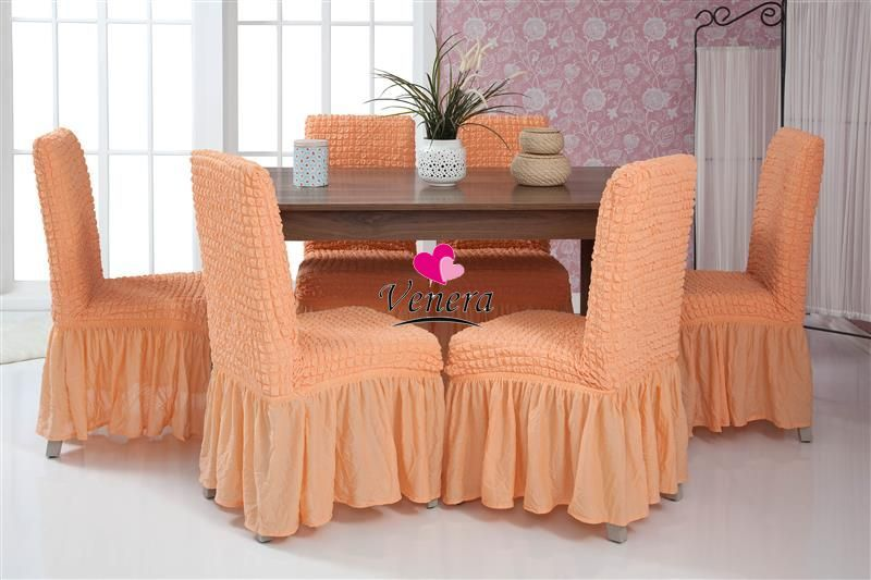 Чехлы на стулья (6шт.) персиковый