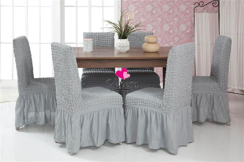 Чехлы на стулья (6шт.) серый