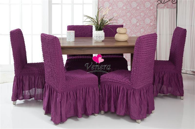 Чехлы на стулья (6шт.) фиолет