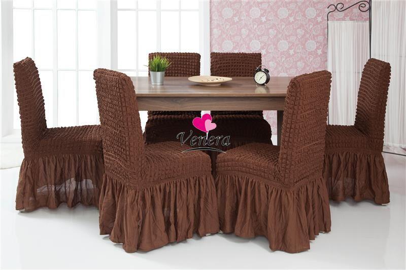 Чехлы на стулья (6шт.) шоколад