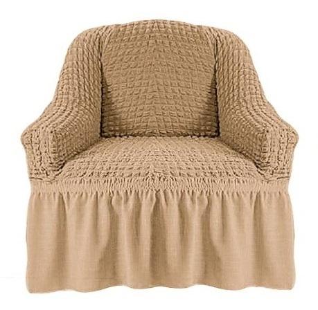 Чехол на кресло бежевый