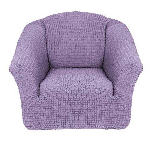 Чехол на кресло без оборки сиреневый