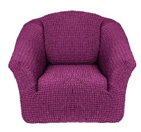 Чехол на кресло без оборки фиолетовый