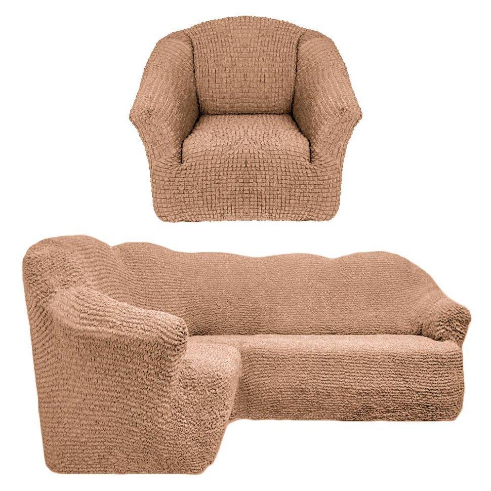 Чехол на угловой диван и одно кресло без оборки бежевый
