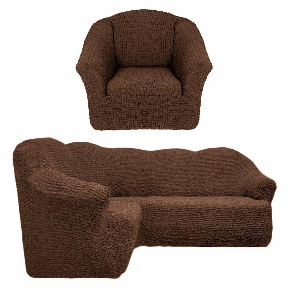Чехол на угловой диван и одно кресло без оборки шоколад