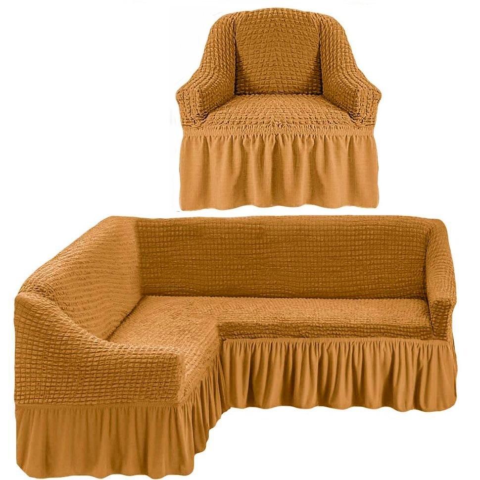 Чехол на угловой диван и одно кресло горчичный