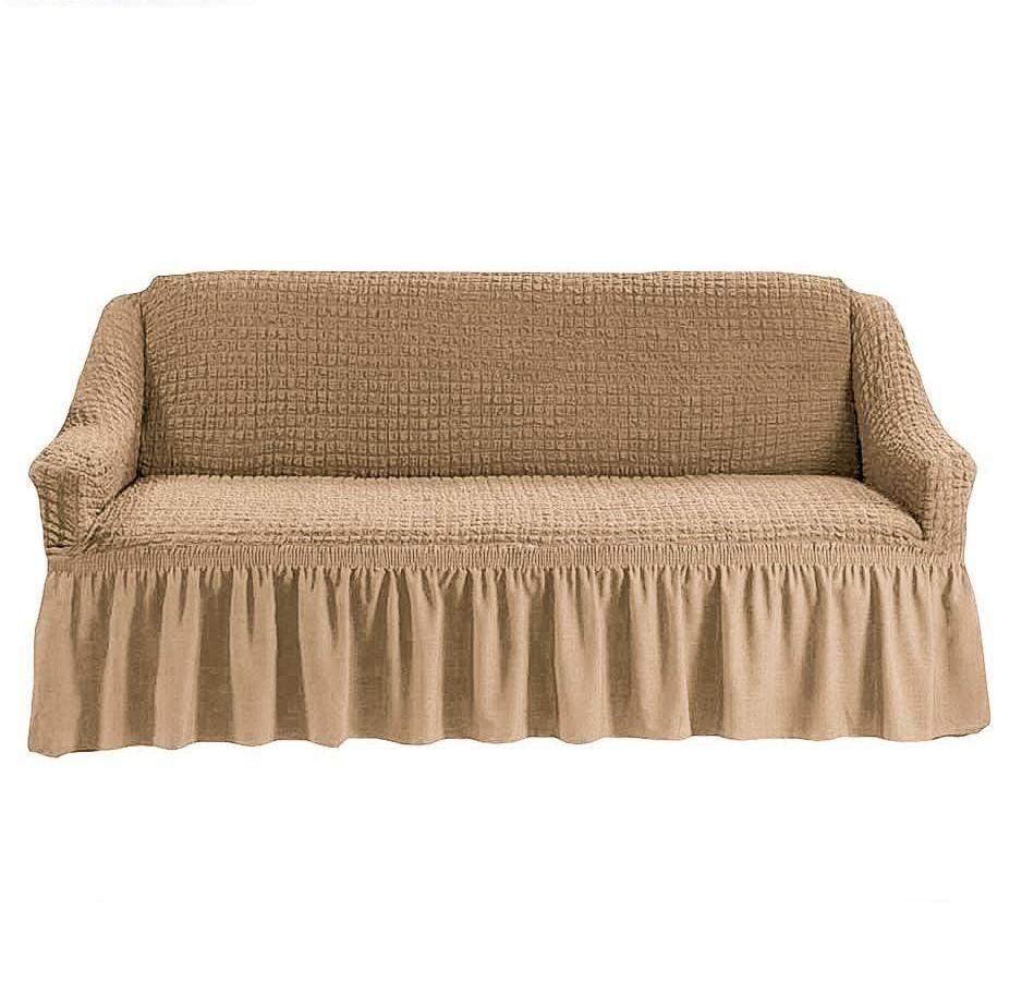 Чехол на 3-х местный диван бежевый