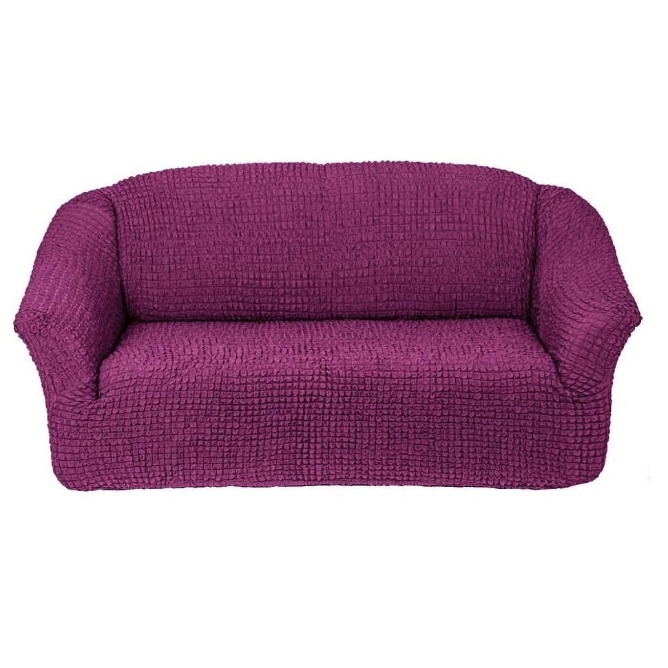 Чехол на 3-х местный диван без оборки фиолетовый
