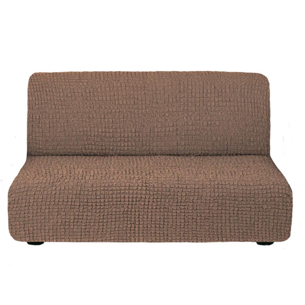 Чехол на 3-х местный диван без подлокотников капучино