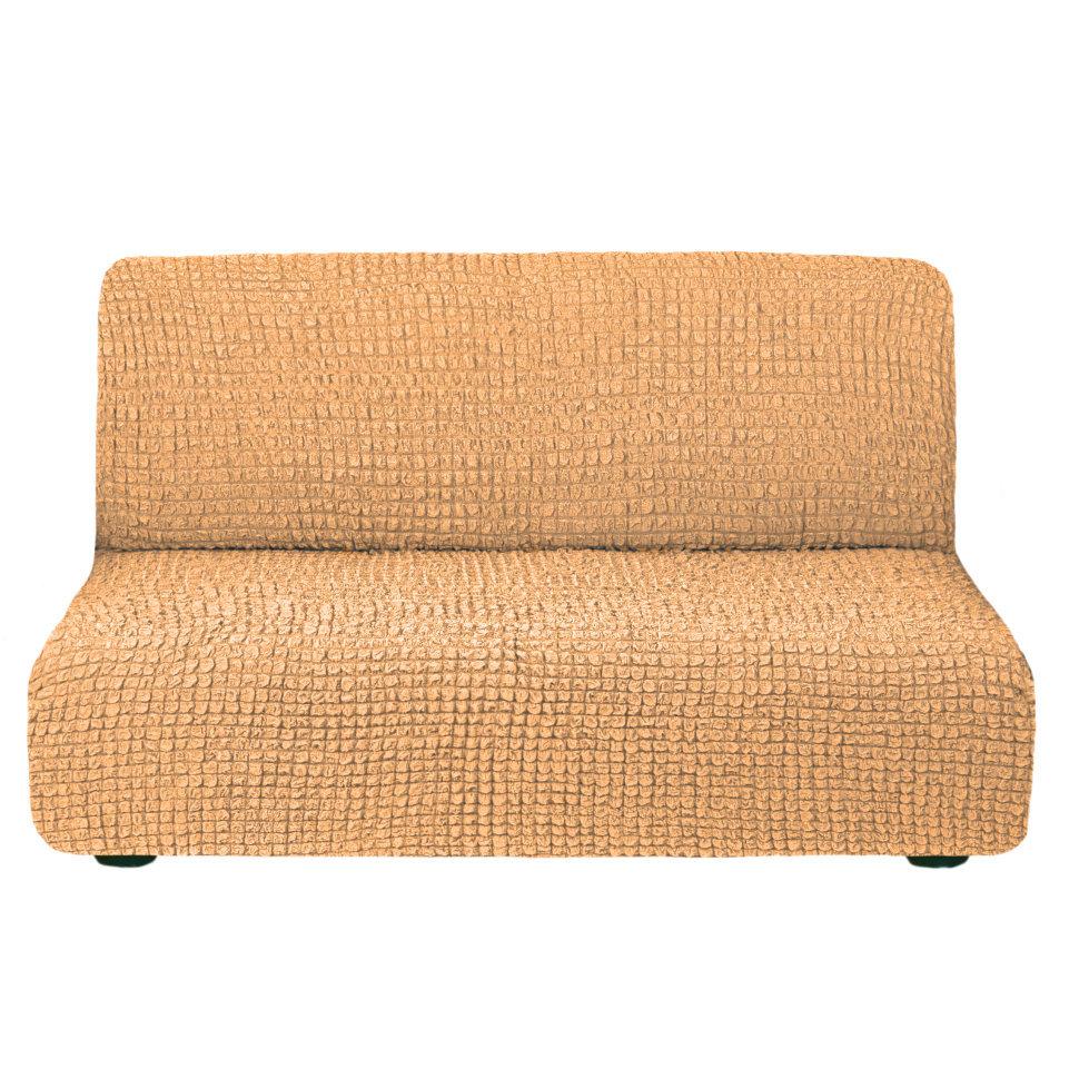 Чехол на 3-х местный диван без подлокотников песочный
