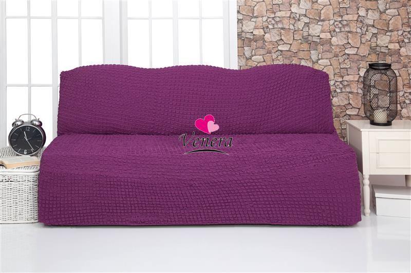 Чехол на 3-х местный диван без подлокотников фиолетовый