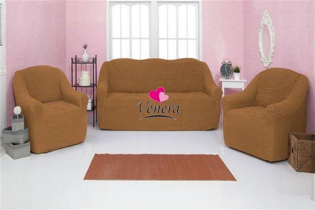 Чехол на 3-х местный диван и два кресла без оборки горчичный
