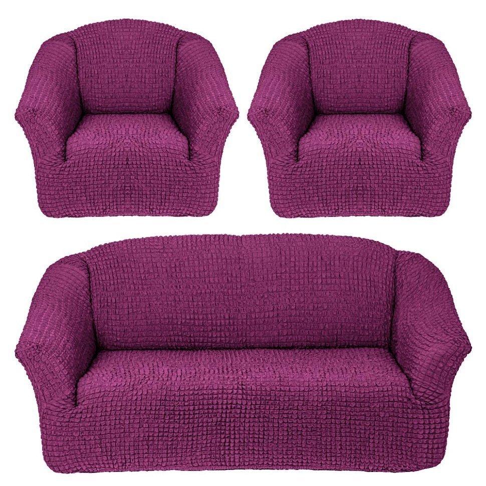Чехол на 3-х местный диван и два кресла без оборки фиолетовый