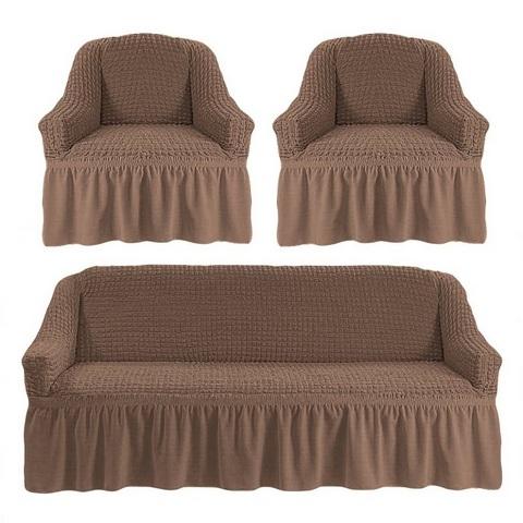 Чехол на 3-х местный диван и два кресла капучино