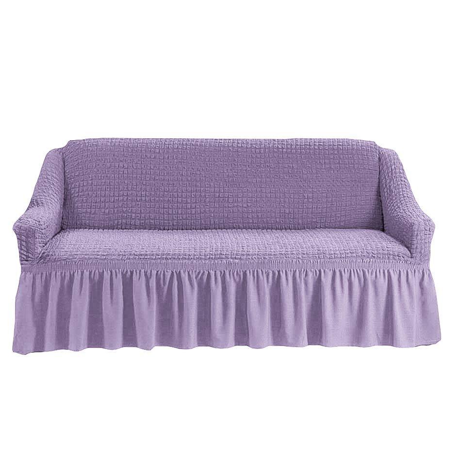 Чехол на 3-х местный диван светло-сиреневый
