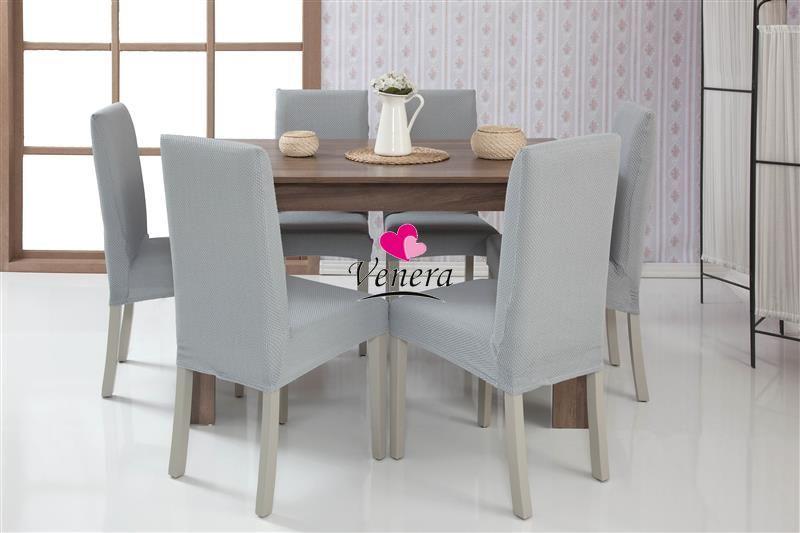 Чехлы на стулья без оборки (6шт.) серый