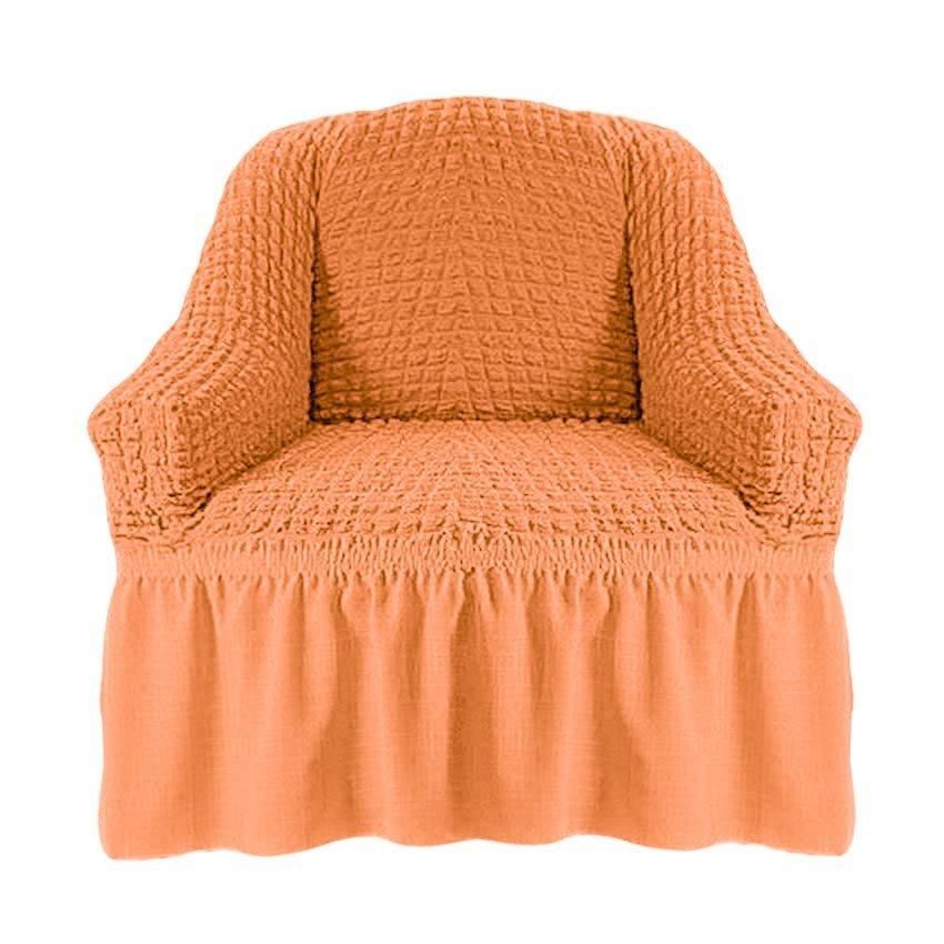Чехол на кресло персиковый