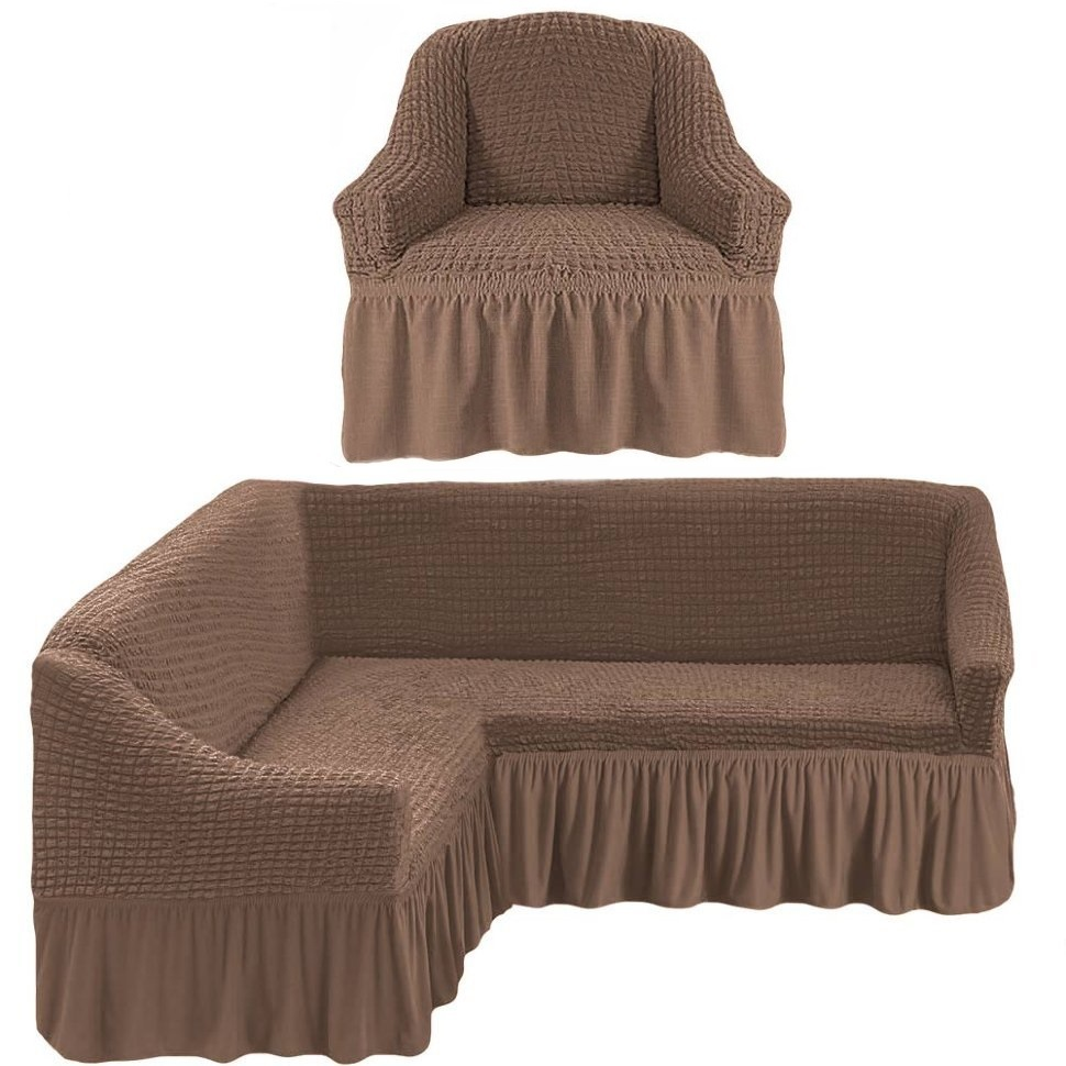Чехол на угловой диван и одно кресло капучино