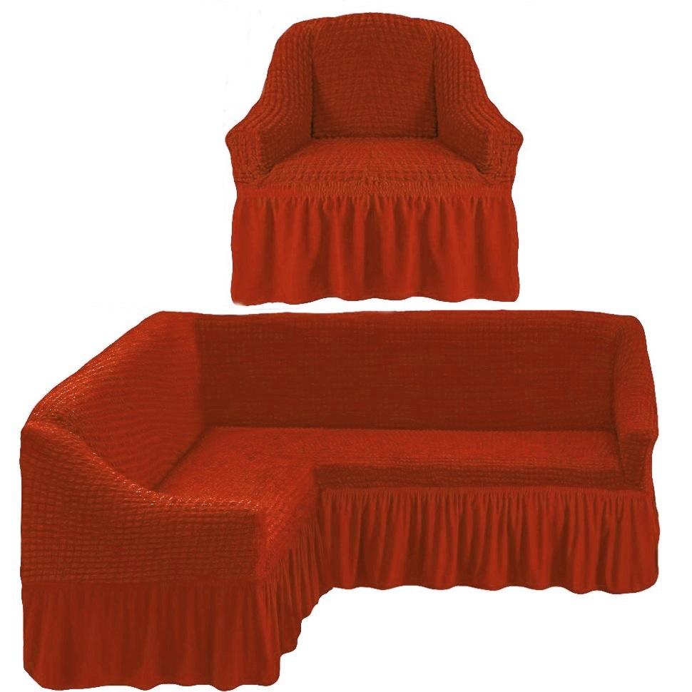 Чехол на угловой диван и одно кресло кирпичный