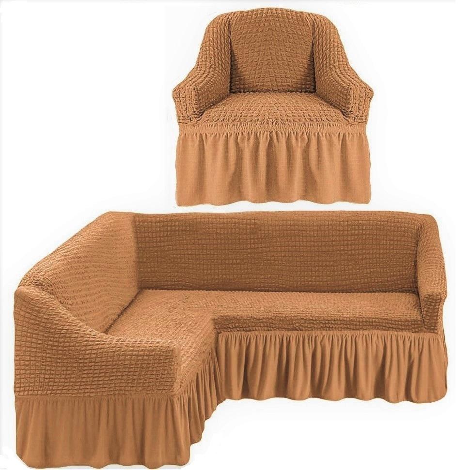 Чехол на угловой диван и одно кресло песочный
