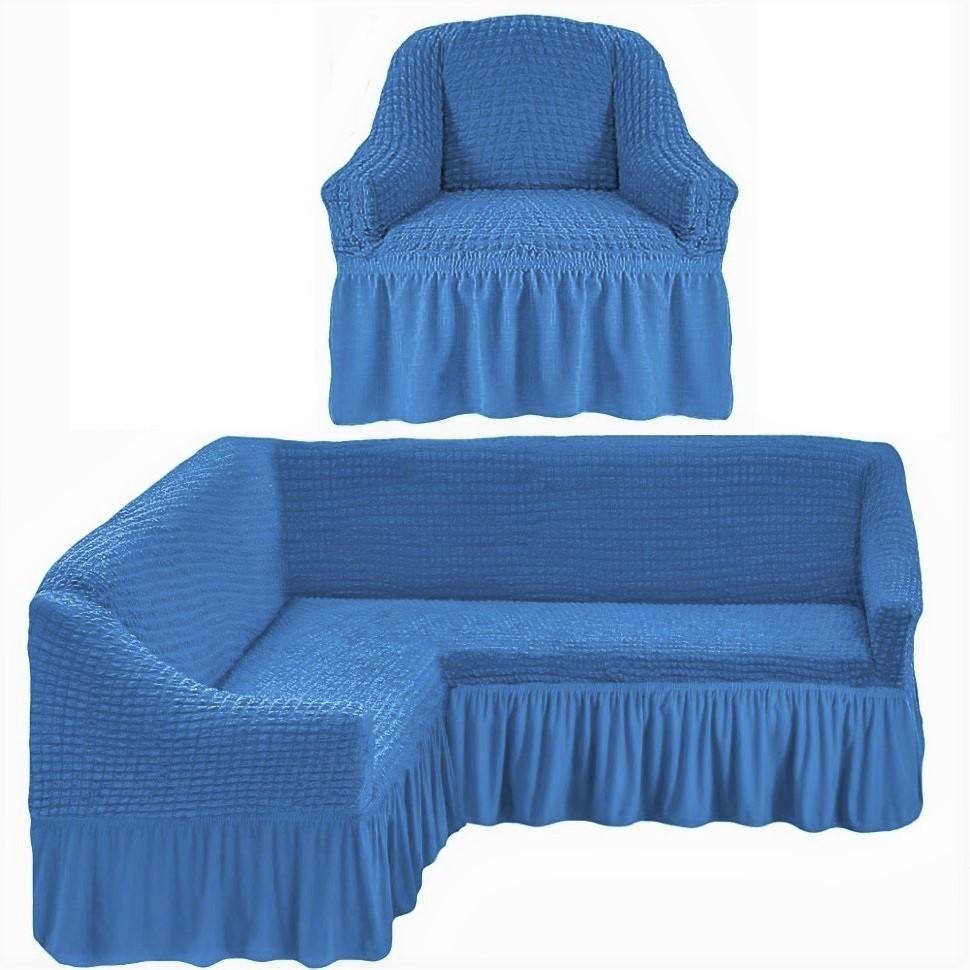 Чехол на угловой диван и одно кресло синий