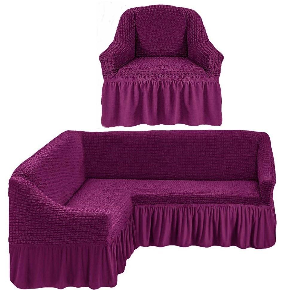 Чехол на угловой диван и одно кресло фиолетовый