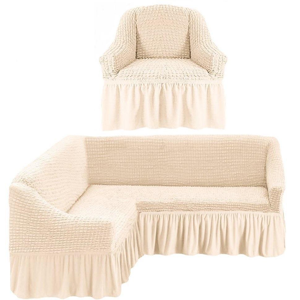 Чехол на угловой диван и одно кресло шампань