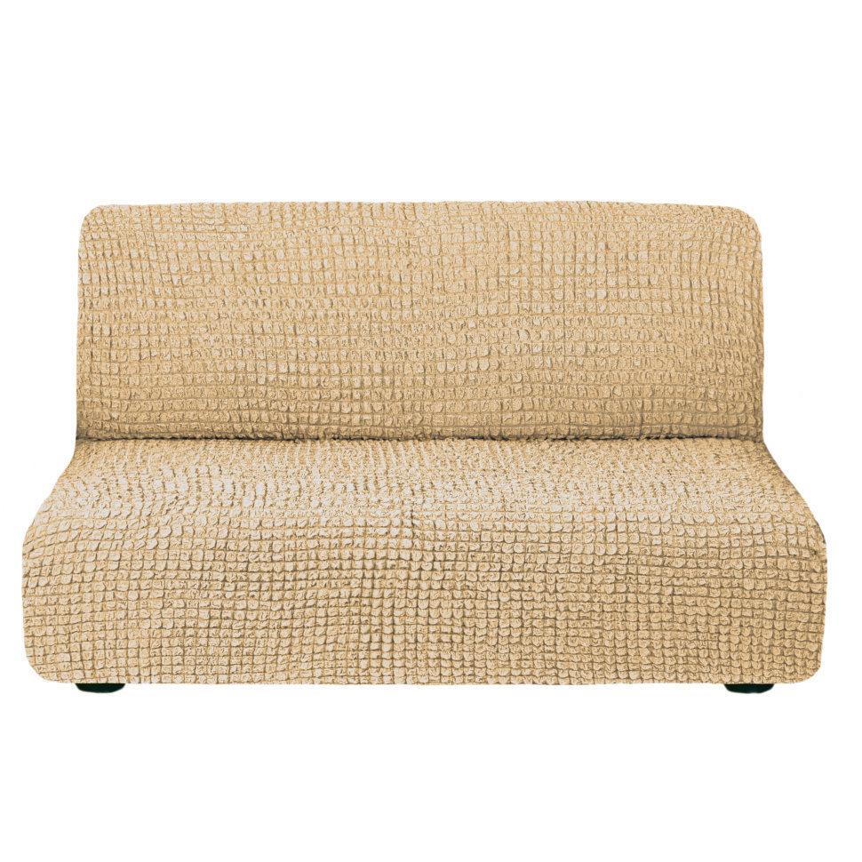 Чехол на 3-х местный диван без подлокотников бежевый
