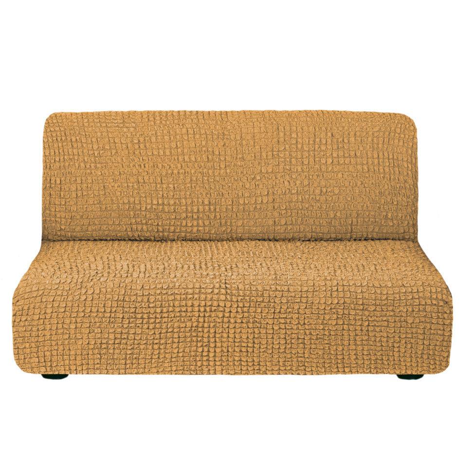 Чехол на 3-х местный диван без подлокотников горчичный