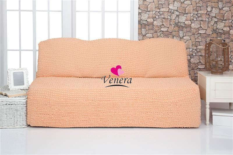 Чехол на 3-х местный диван без подлокотников персиковый