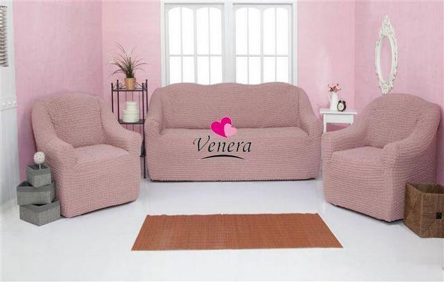 Чехол на 3-х местный диван и два кресла без оборки грязно-розовый