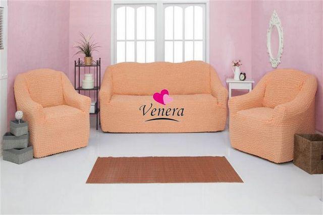 Чехол на 3-х местный диван и два кресла без оборки персиковый